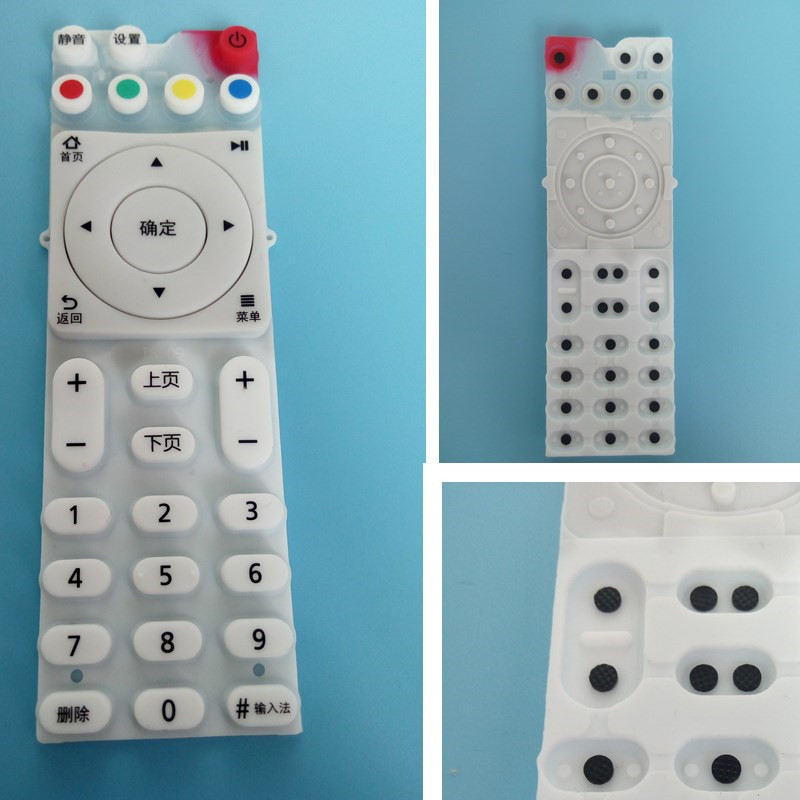 Silicone Rubber Buttons for Remote Controller